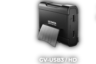 GV-USB3/HD