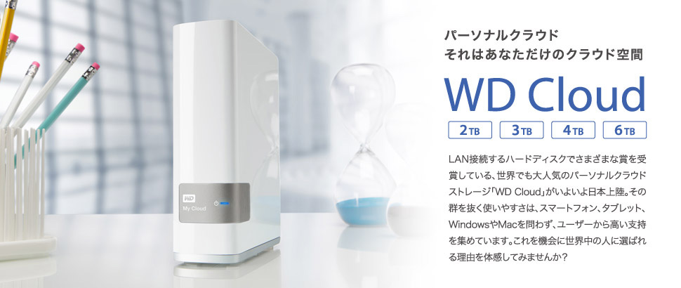 WD Cloud