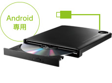Android 専用 CDRI-S24A